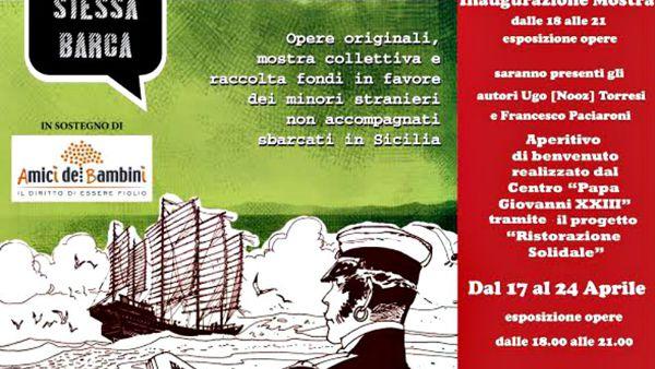 Sulla stessa barca, collettiva di fumetti all'Arco Amoroso dal 17 al 24 aprile